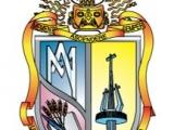 Logo de Universidad Técnica Particular de Loja, Ecuador